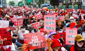 Women march for justice in South Korea where they say deep-seated sexism exists in the workplace.