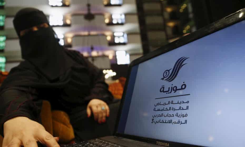 Fawzia al-Harbi, a candidate for local municipal council elections