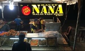 Nana Rauf.