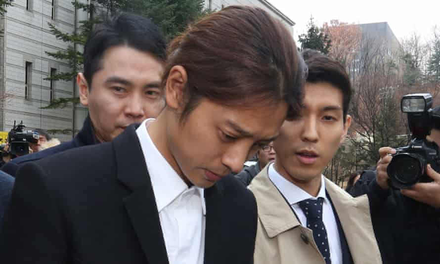 Jung Joon-young outside court in Seoul