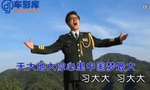 A still from the pop video 'Our Xi Dada', one of a spate of songs praising the Chinese president.