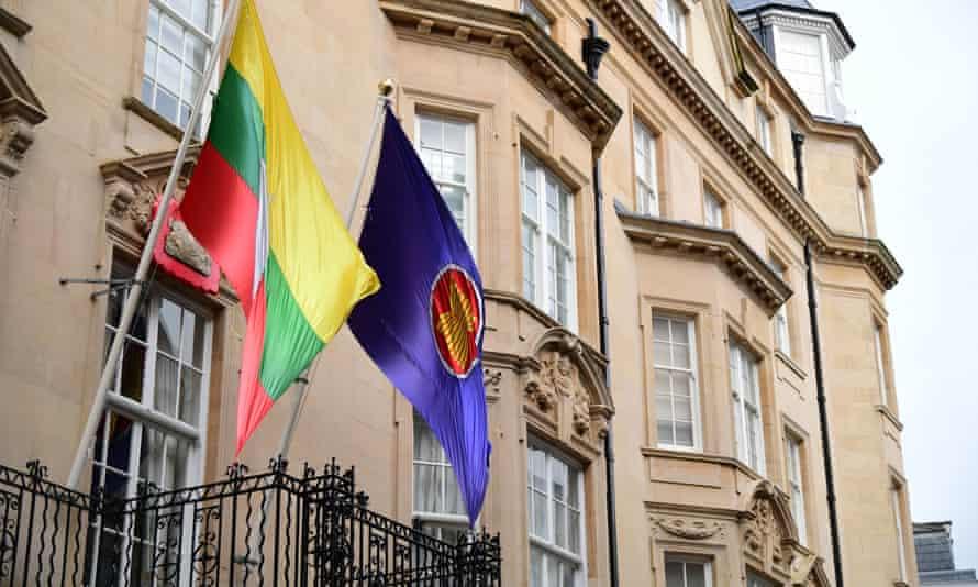 The embassy of Myanmar in Mayfair, London