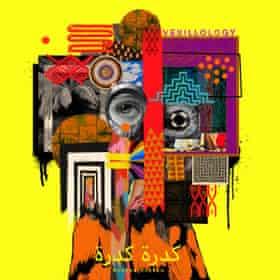 Guedra Guedra: Vexillology album cover