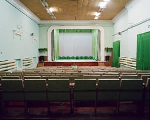 Towns all across the Soviet Union had a House of Culture – a kind of clubhouse for local performances, used by the state for culture 'enlightenment'. Many still function today