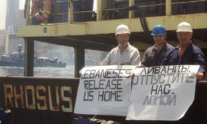 Captain Boris Prokoshev and crew members demand their release from the arrested ship MV Rhosus in the port of Beirut, Lebanon, summer 2014