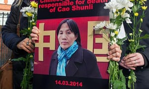 Veteran Chinese human rights activist Cao Shunli, who died in 2014 in a Beijing hospital.