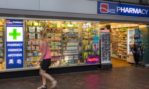 Pharmacy entrance in the CBD, Sydney