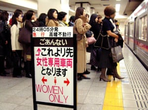 women line up for women-only train carriage