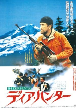 The Deer Hunter Japanese poster, 1979