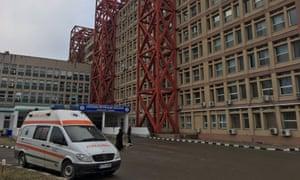 Slobozia hospital.