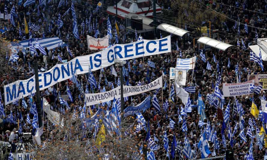 Greeks protest in Athens about Macedonia