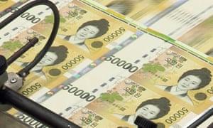 South Korean money