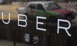 Uber's office in Hong Kong.
