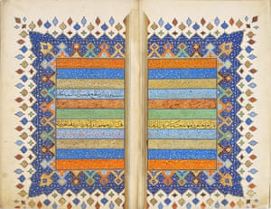 The single-volume Quran from late-16th-century Shiraz that was aquired by Sultan Selim II's wife Nurbanu