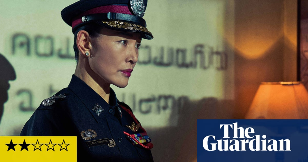 Sheep Without a Shepherd review – perky Chinese thriller