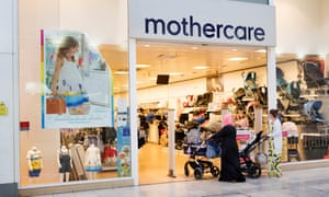 The Mothercare store at Southside shopping centre in Wandsworth, which was closed