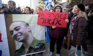 Supporters of Elor Azaria outside the Kirya base in Tel Aviv, Israel.