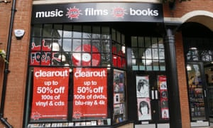 The Fopp shop in Oxford which closed last year