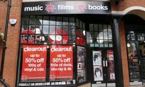 HMV's Fopp shop in Oxford