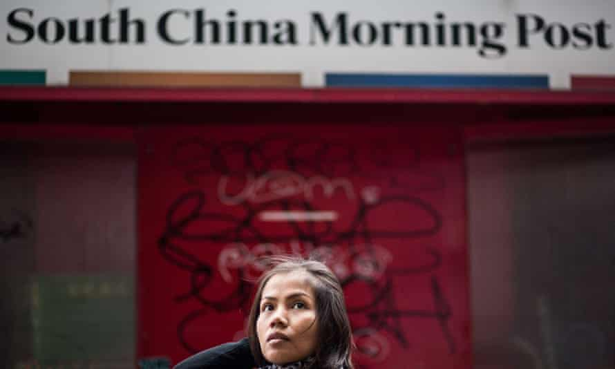 SCMP Group, which also owns the local editions of Esquire, Elle and Cosmopolitan, has been sold at a time of concern about press freedom.