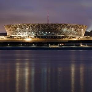 A general view of Volgograd Arena.