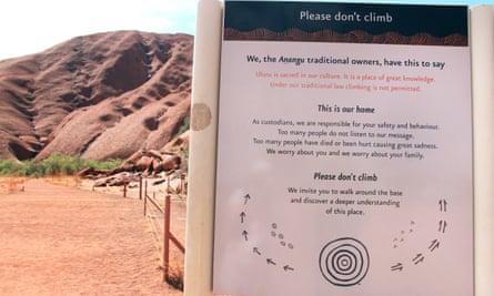 Uluru sign