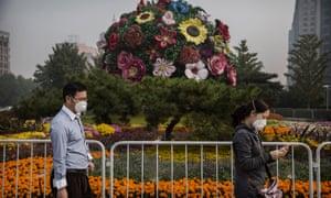 A Beijing garden