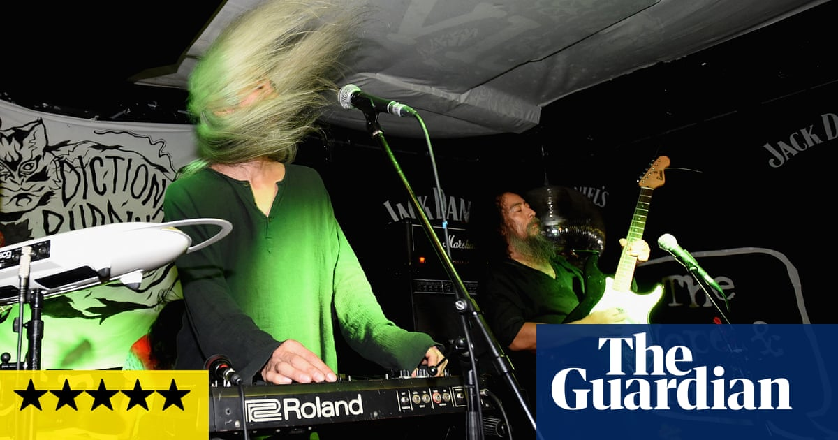 Acid Mothers Temple - March 17 2016 - YouTube