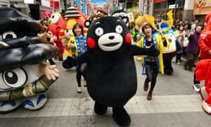 Kumamon marching in a birthday parade (his own)