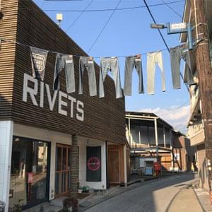 Jeans Street, Kojima, Japan Kurashiki City, Okayama Prefecture