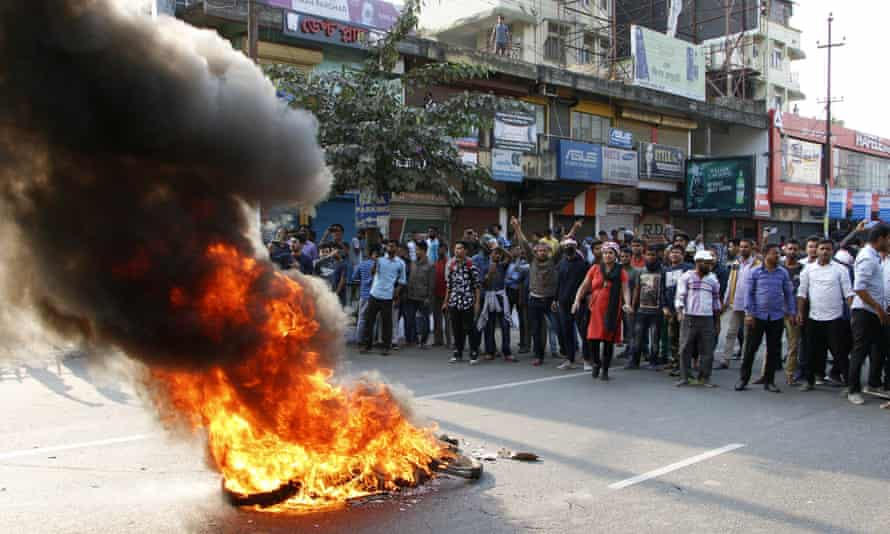 Street protest in Assam