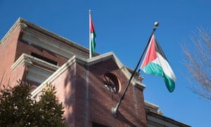 Palestinian flags fly at the office in Washington.