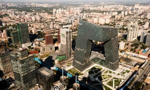 The Rem Koolhaas-designed CCTV tower in Beijing