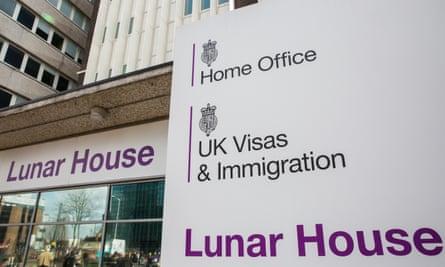 UK Visas & Immigration, Lunar House, Croydon