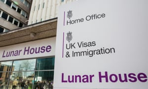 The UK visas and immigration office at Lunar House in Croydon, south London