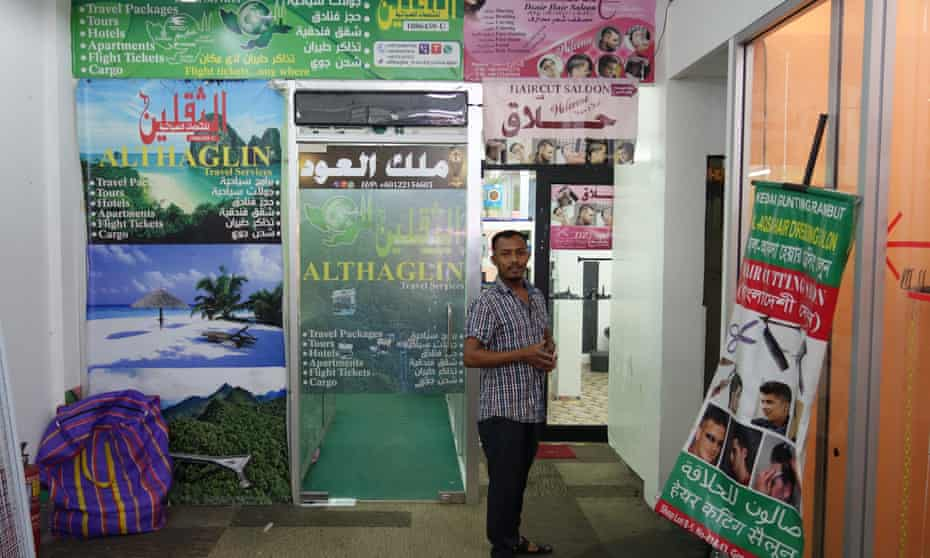 Ain Arabia, Kuala Lumpur.