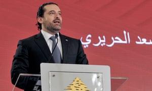 Saad Hariri, who has resigned as Lebanon's prime minister.
