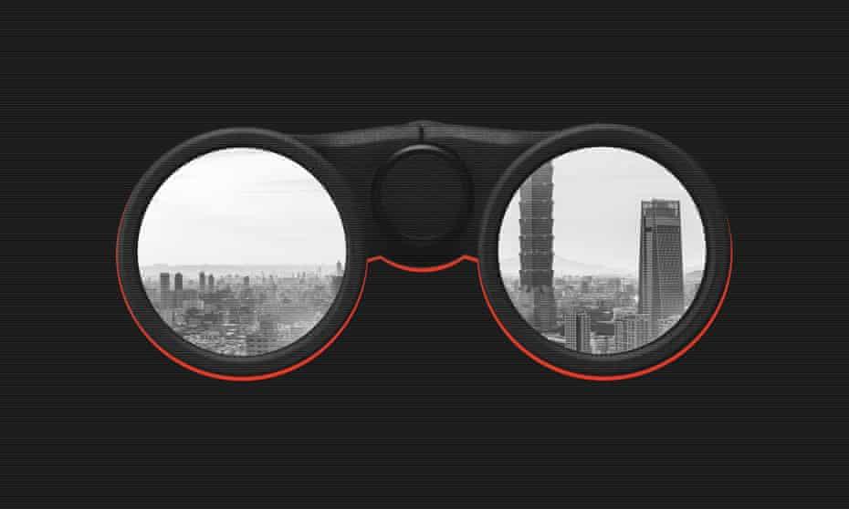 Taiwan skyline through binoculars
