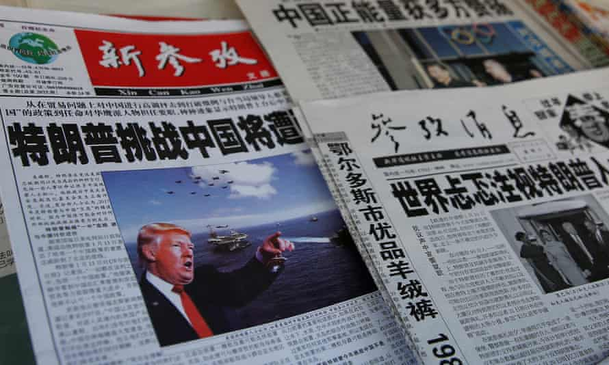 Chinese newspapers  on January 21, 2017