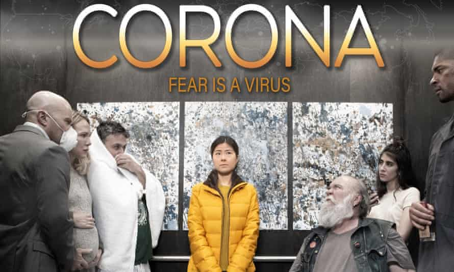 A poster for Corona