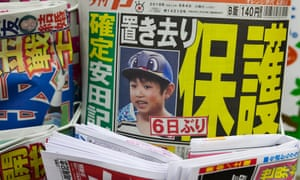 Japanese newspapers reports of missing boy Yamato Tanooka