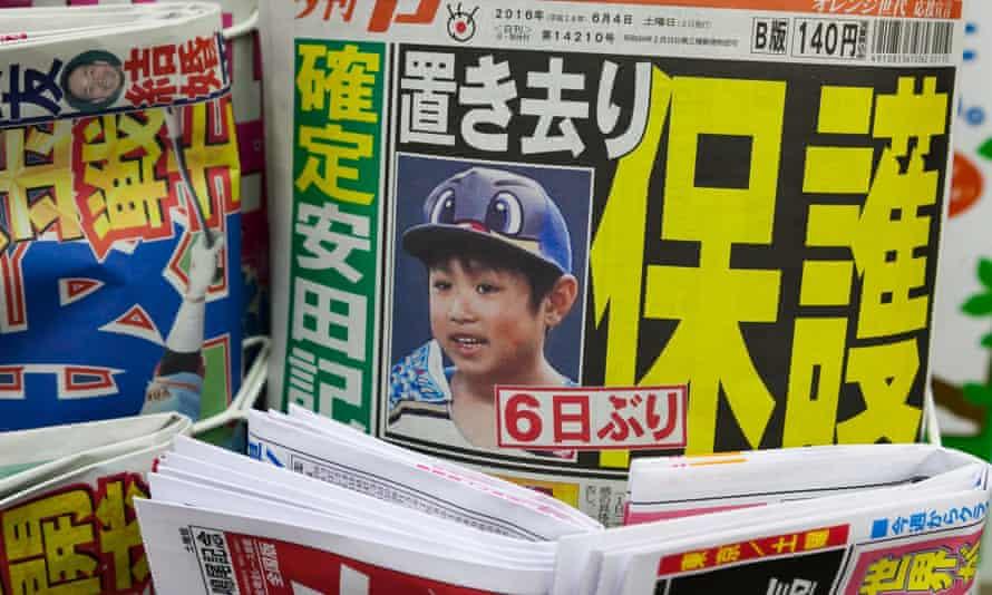 Japanese newspapers reports of missing boy Yamato Tanooka