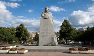 Monument to Karl Marx in Theatre Square, Moscow.