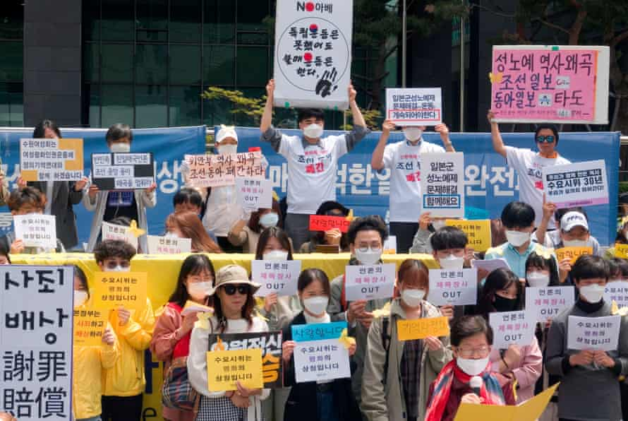 The weekly rally held on Wednesday is to ask for Japanese government's official apology and compensation for the victims of the Japanese military's sexual slavery during the World War II and the online rally was held to prevent COVID-19 infection.