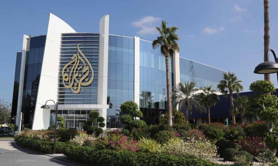 The headquarters of Al Jazeera in the Qatari capital, Doha.