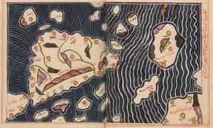 14th-century copy of a map of Sicily drawn in 1154 by Arab geographer Muhammad al-Idrisi.