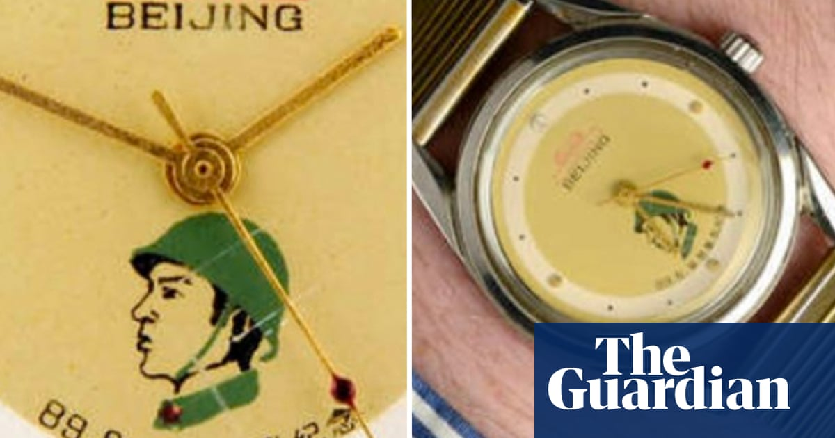 Tiananmen Square watch withdrawn from sale by auction house