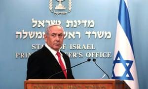 Israeli Prime Minister Benjamin Netanyahu delivers a speech at his Jerusalem office, regarding the new measures that will be taken to fight the coronavirus. Gali Tibbon/Pool via REUTERS/File Photo