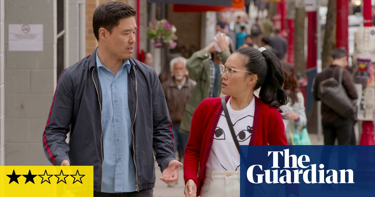 Always Be My Maybe review – another middling Netflix