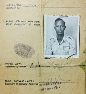 Identity card of Suliman Yusuf